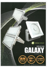 "Floodlight for high positions ""GALAXY"""