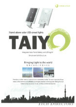 "Stand-alone Solar LED street lights ""TAIYO"""