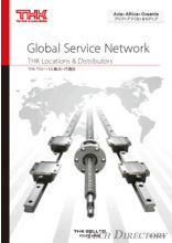 Global Service Network