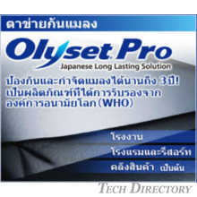 "Insect repellent net ""Olyset Pro"" CHATEAU HESTIA"