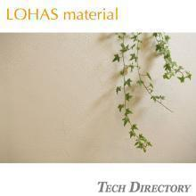 [LOHAS material] Interior wall coating material   EM Diatomaceous Earth 【International distributors Wanted】